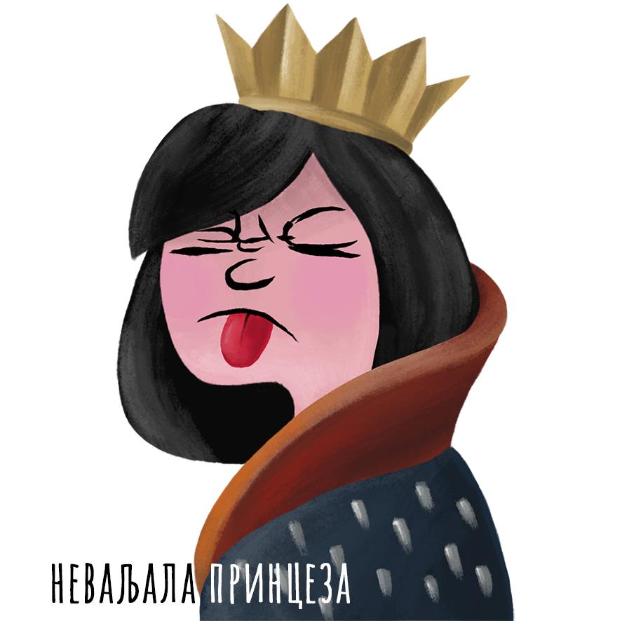 nevaljala princeza
