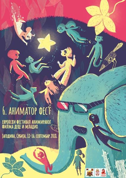 Plakat 6. Animator festa osmislila je Marica Kićušić